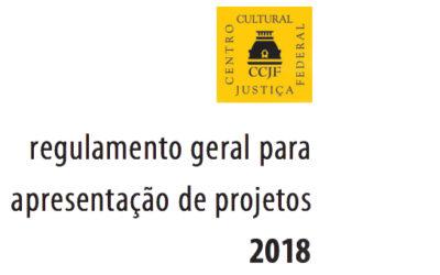 Divulgado o regulamento para envio de projetos de exposição  para o centro cultural justiça federal  RJ –  2018