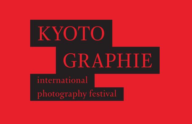 Festival de Kyoto – 6 edição –